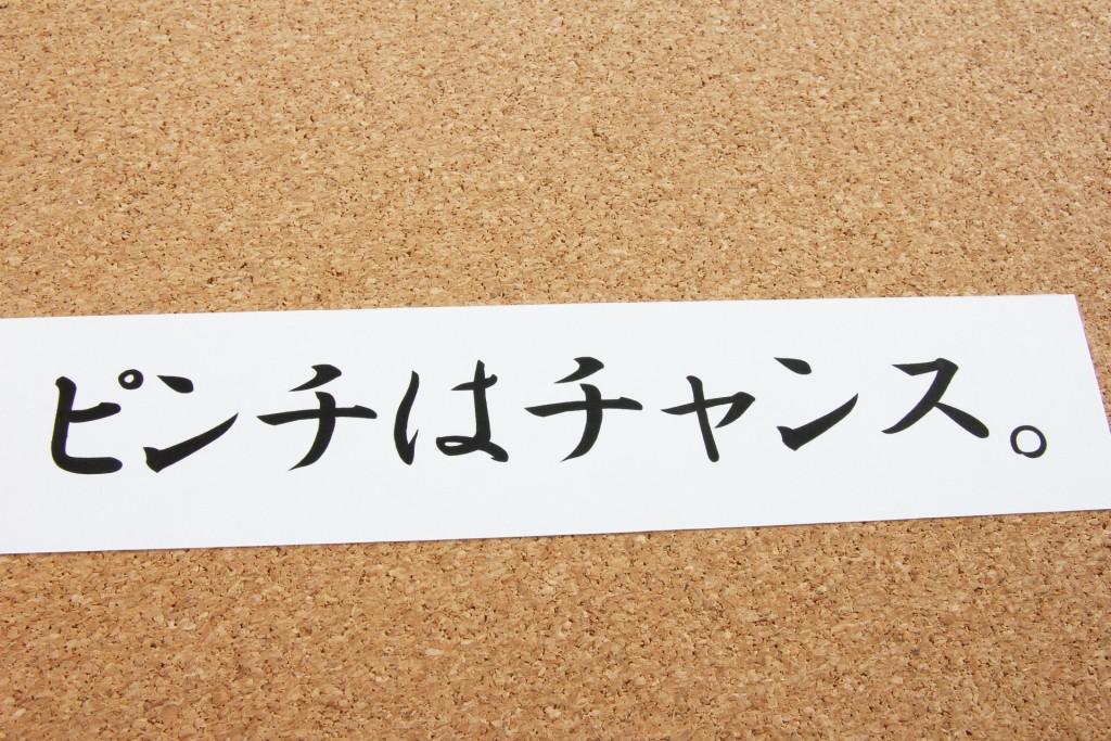 noriyasu_no11_7