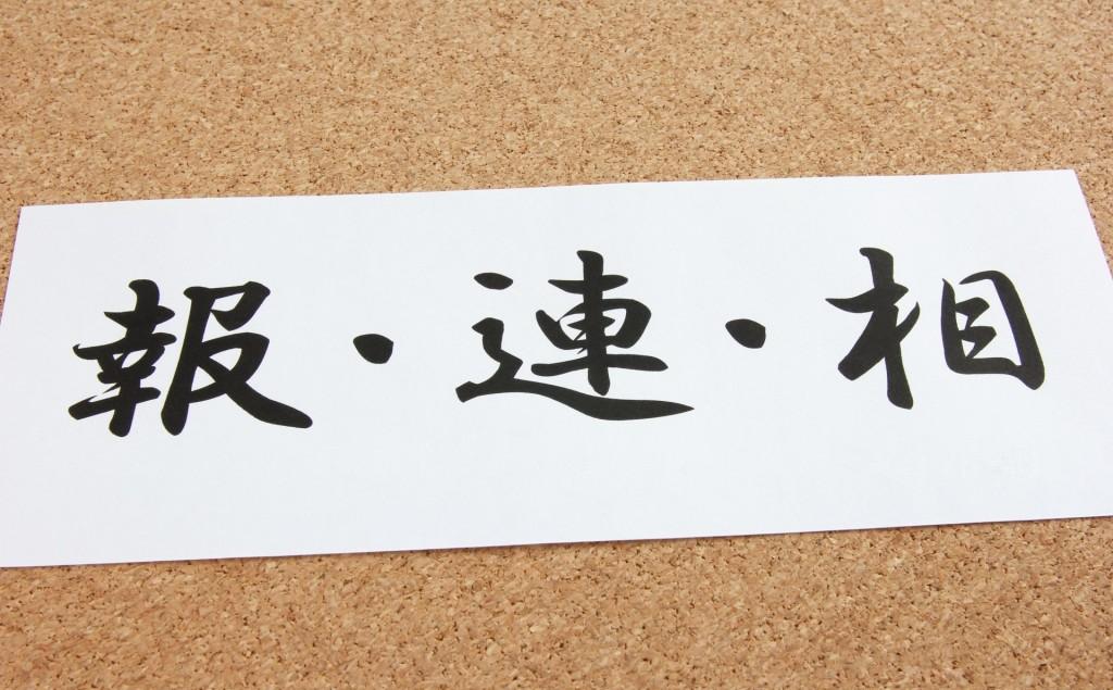 suzuka_no08_2