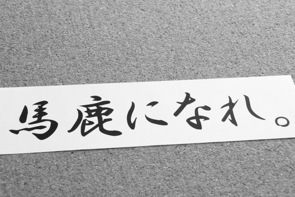 kyoko_no12_1