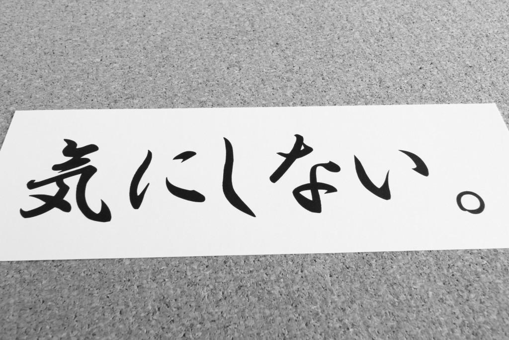 keiko_no16_5