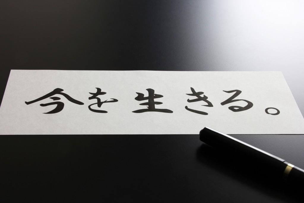 kyoko_no17_3