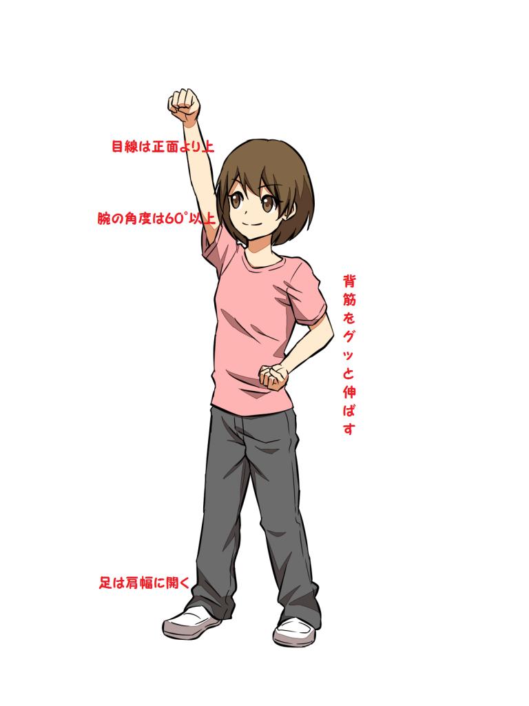 suzuka_no14_4